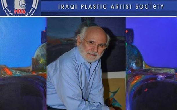 سيقام يوم الثلاثاء المصادف 18/10/2014المعرض الشخصي الثاني للفنان الدكتور اجود العزواي وسيتم افتتاح المعرض في الساعة الحادية عشر صباحاً في قاعة حوار للفنون التشكيلية
