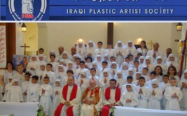 تتقدم جمعية الفنانين التشكيليين العراقيين . بأحر التهاني والتبريكات للاخوة المسيحيين من ابناء شعبنا الكريم بمناسبة عيد القيامة المجيد