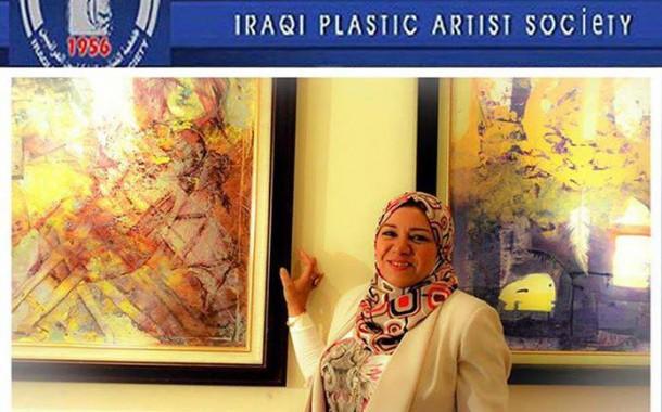 تتشرف قاعة حوار للفنون دعوتكم لحضور افتتاح المعرض الشخصي للفنانة سهى الجميلي ( المدن القصية ) يوم الثلاثاء الموافق 14/4/2015 في الساعة الحادية عشر صباحاً