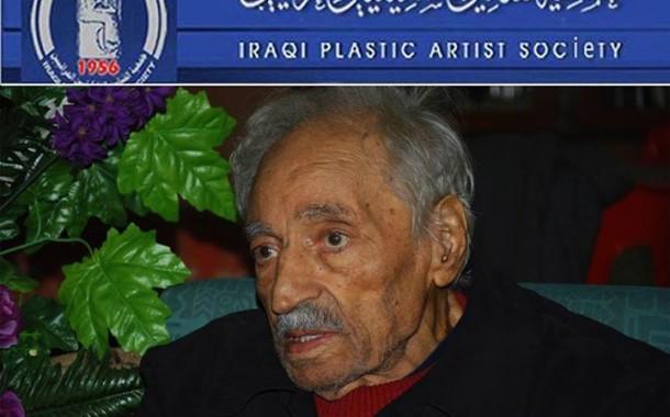 تمر علينا اليوم ذكرى رحيل فنان المدينة الغارقة (راوه ) الاستاذ والفنان القدير (نوري الراوي)