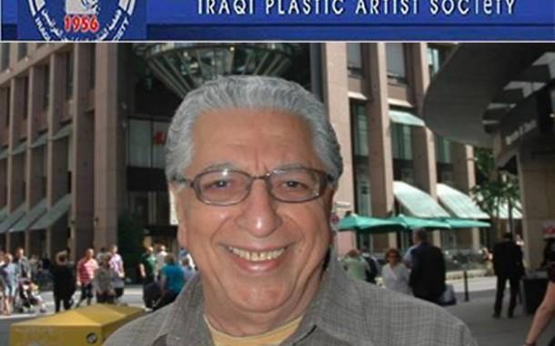 بمزيد من الحزن والاسى تنعى جمعية الفنانين التشكيليين العراقيين رحيل الكاتب والناقد العراقي محمد الجزائري