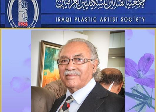 تتمنى الهيئة الادارية في جمعية الفنانين التشكيليين العراقيين الشفاء العاجل للاستاذ والفنان التشكيلي ( خالد عزت )