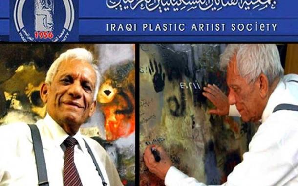 بمزيد من الحزن والاسى تنعى جمعية الفنانين التشكيليين العراقيين رحيل الشاعر العراقي الكبير (( عبد الرزاق عبد الواحد))
