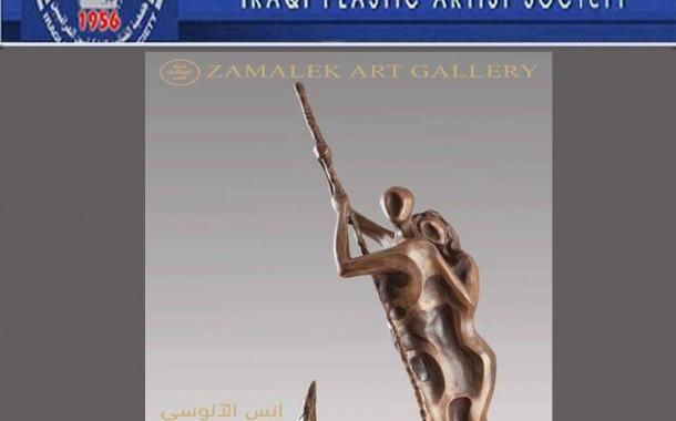 يتشرف الفنان ( انس الالوسي )  بدعوتكم  لحضور افتتاح معرضه الشخصي (مجسمات خيال)