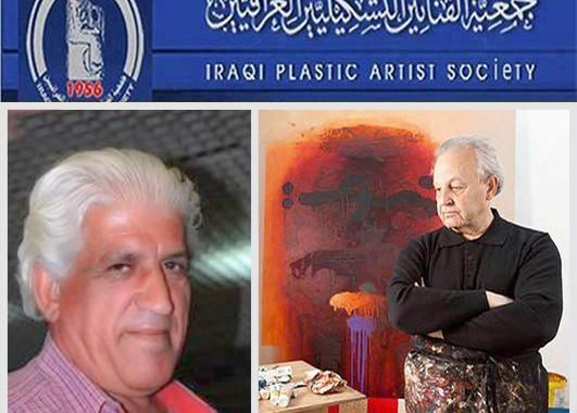تتقدم الهيئة الادارية في جمعية الفنانين التشكيليين العراقيين بالشكر والتقدير للناقد صلاح عباس