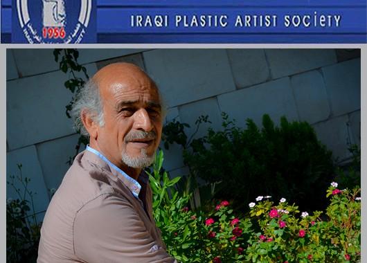 تعرض الاستاذ والفنان (قاسم حمزة فرهود) امين سر جمعية الفنانين التشكيليين العراقيين الى وعكة صحية