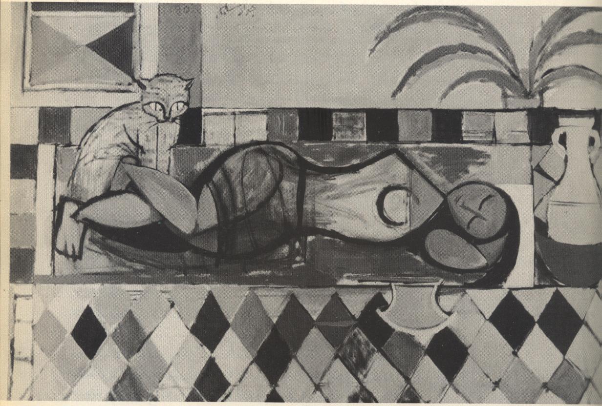 القيلولة 1958 جواد سليم