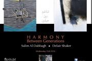افتتح المعرض التشكيلي المشترك تحت عنوان ( تناغم بين جيلين ) للفنان التشكيلي العراقي سالم الدباغ .والفنان التشكيلي دلير سعد شاكر