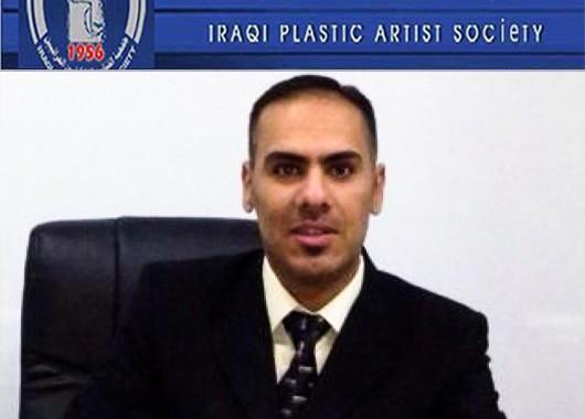 تتمنى جمعية الفنانين التشكيليين العراقيين الشفاء العاجل للاستاذ والفنان د.تراث امين عباس