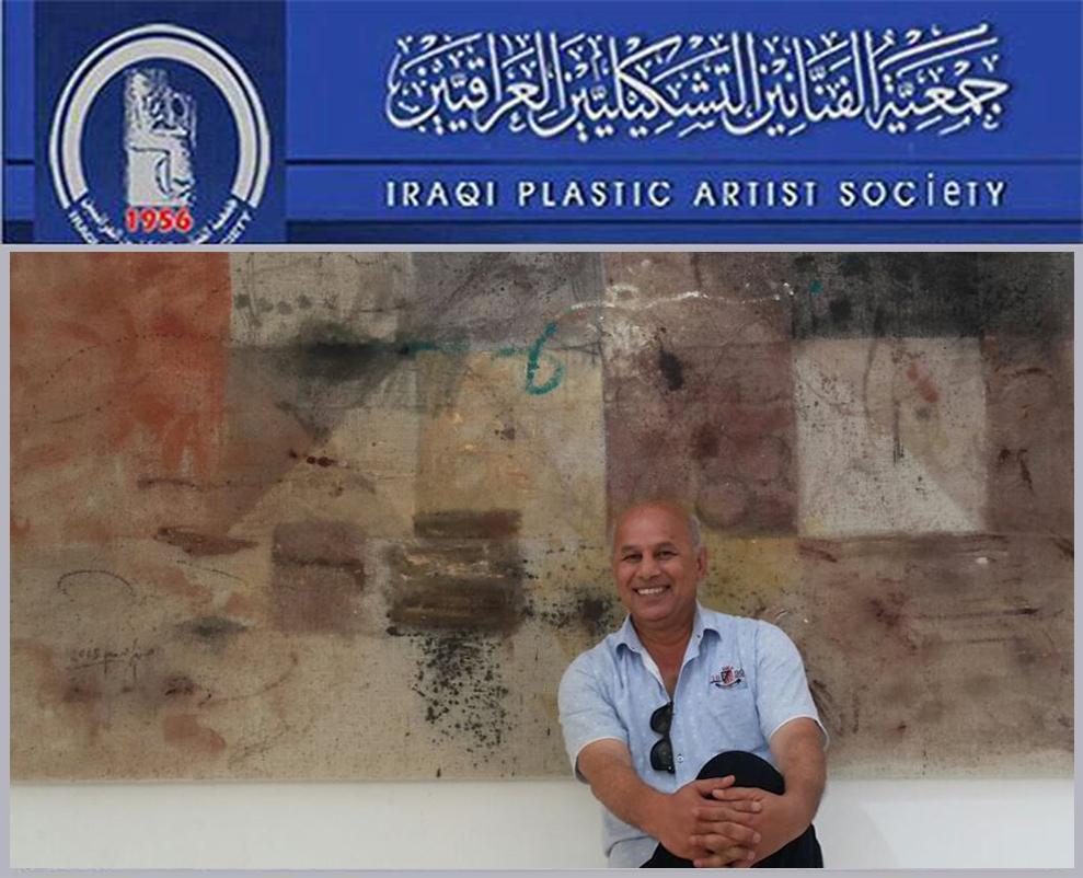 الهيئة الادارية تهنىء وتبارك نائب رئيس الجمعية الفنان حسن ابراهيم , وذلك لنجاح العملية الجراحية