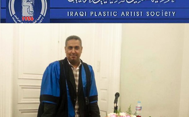 تهنىء وتبارك الهيئة الادارية الفنان التشكيلي علي سليم البدران وذلك لحصوله على شهادة الماجستير