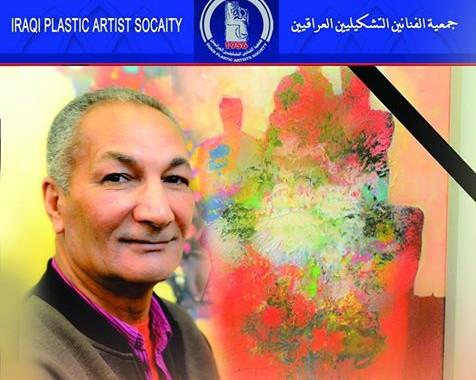 رحيل الفنان التشكيلي كامل حسين