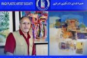 تشرف قاعة حوار للفنون دعوتكم لحضور افتتاح المعرض الشخصي للفنان (( علي الطائي ))