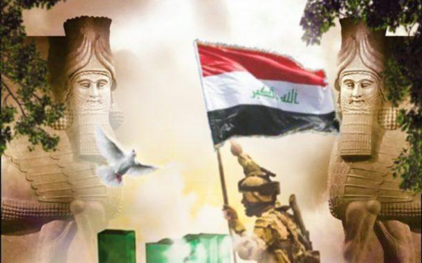 تهنىء وتبارك الهيئة الادارية في جمعية التشكيليين العراقيين ابناء شعبنا الصامد والصابر من شماله حتى جنوبه بمناسبة تحرير الموصل