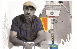 يتشرف الفنان التشكيلي رياض البرزنجي دعوتكم لحضور حفل افتتاح معرضه الشخصي (الذاكرة السوداء)