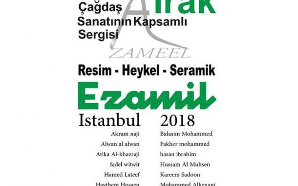 تستعد جمعية الفنانين التشكيليين العراقيين لافتتاح معرض ازاميل وضيوفها في المدينة التركية اسطنبول