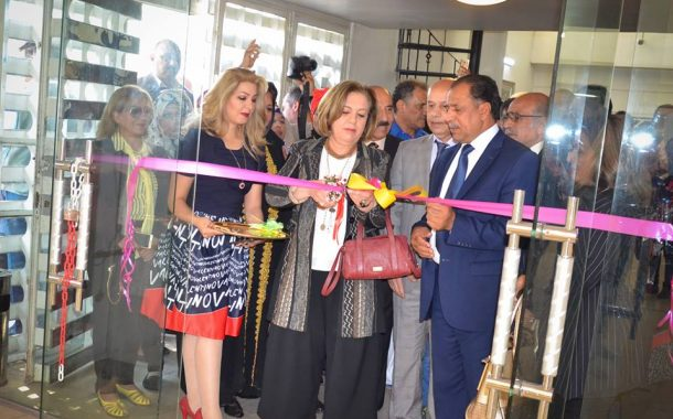 افتتاح ( معرض تشكيليات عراقيات 2019 ) يوم السبت الموافق الـ23 من آذار