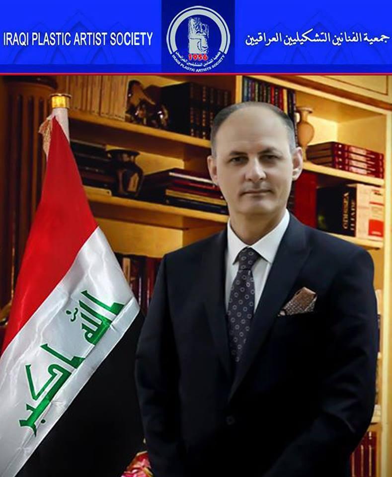 الشفاء العاجل الى السيد وزير الثقافة والسياحة والأثار الدكتور عبد الأمير الحمداني