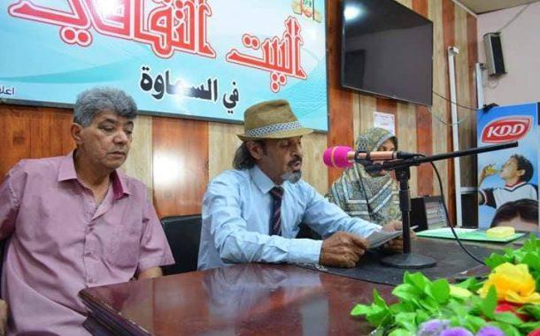عقد يوم الثلاثاء الموافق 23/7/2019 المؤتمر التأسيسي لجمعية الفنانين التشكيليين العراقيين فرع المثنى
