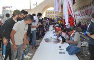 نظمت جمعية الفنانين التشكيليين العراقيين  فعالية للرسم الحر والمباشر في ساحة التحرير امام مبنى المطعم التركي وسط بغداد