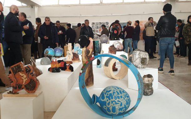 افتتاح المعرض السنوي لعام 2020