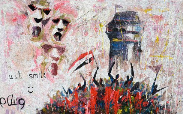 تدعو جمعية الفنانين التشكيليين العراقيين الفنانين أصحاب الأعمال المرفقة في هذا الأعلان للحضور الى مقر الجمعية