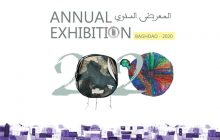 تدعوكم جمعية الفنانين التشكيليين العراقيين لحضور افتتاح المعرض السنوي  2020