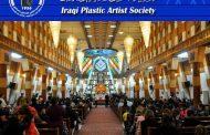 تقدم جمعية الفنانين التشكيليين العراقيين بالتهاني والتبريكات الى الاخوة المسيحيين بمناسبة حلول عيد الميلاد المجيد وأعياد رأس السنة الميلاديةوكافة الشعب العراقي