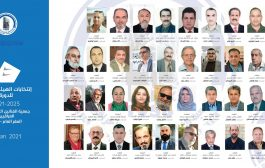 تدعو جمعية الفنانين التشكيليين العراقيين اعضائها العاملين الذين يحق لهم الأنتخاب الحضور يوم الجمعة الخامس عشر من كانون الثاني