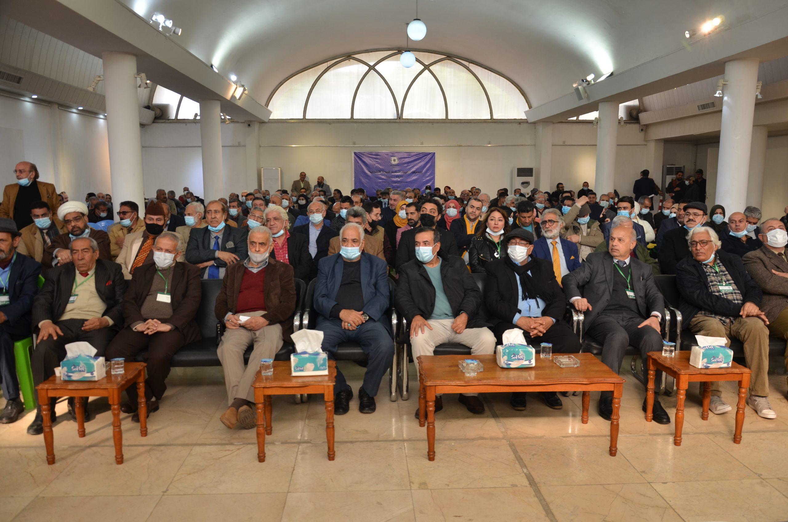 انتخابات الهيئة الادارية لجمعية الفنانين التشكيليين العراقيين للدورة ٢٠٢١ – ٢٠٢٥ .