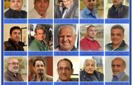 بالنظر الى عدم اكتمال النصاب القانوني للهيئة العامة لجمعية الفنانين التشكيليين العراقيين تقرر تأجيل المؤتمر الانتخابي الى يوم السبت القادم 2015/10/17