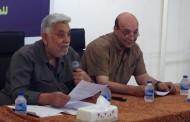 في برنامجها الثقافي النصف شهري : الجمعية تنظم محاضرة عن عزلة الفن في الثقافة العراقية