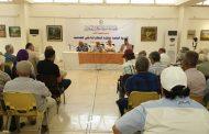 عقدت صباح اليوم السبت ١٣ تموز ٢٠١٩ ندوة اقرت خلالها عدد من القرارات الخاصة بالنظام الداخلي لجمعية الفنانين التشكيليين العراقيين .
